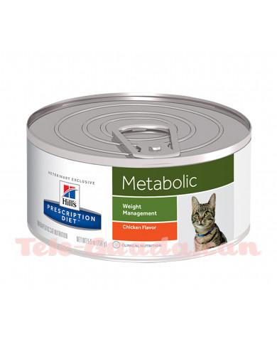 Hill´s Feline Diet metabolic (lata) 24x156Gr