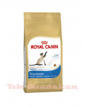Royal Canin Adult Siamese 4Kg